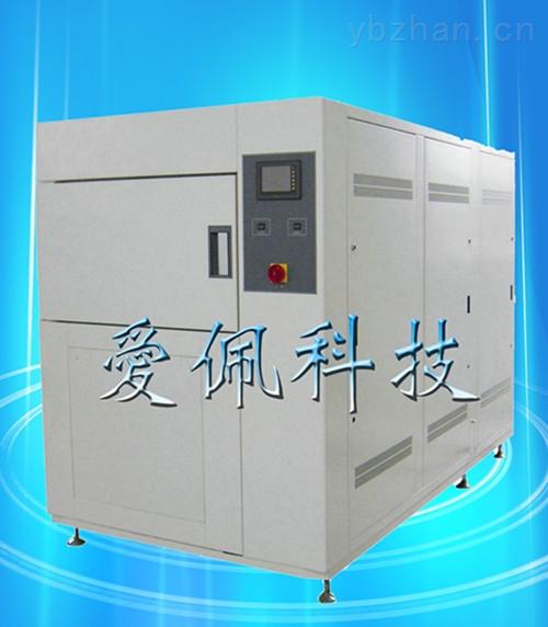 恒温恒湿测试箱厂家 高低温湿热试验箱 北京恒温恒湿测试设备