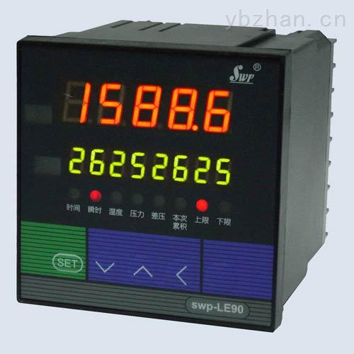 SWP-C904-02-08-2H2L-T