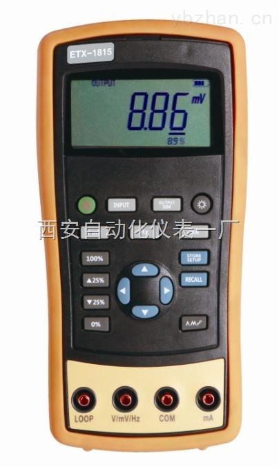 BY-153,ETX-1815,电流电压校验仪