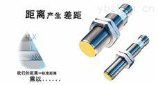 HG-L12-JZK  防水型接近开关哪家好 上海接近传感器