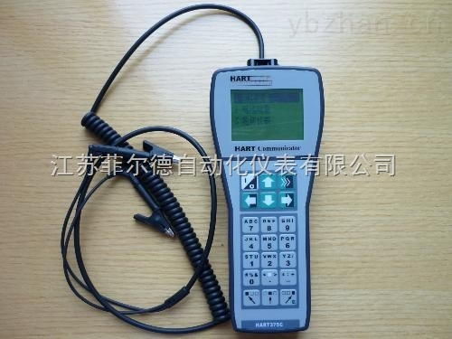 国产HART375中文手操器