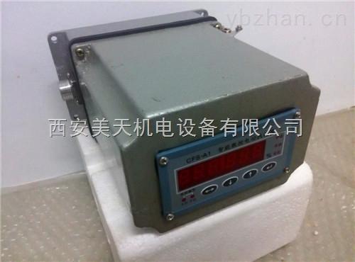 电动执行器位置发送器WF-4100 风机执行机构位置发送器 西安位置发送器现货价格