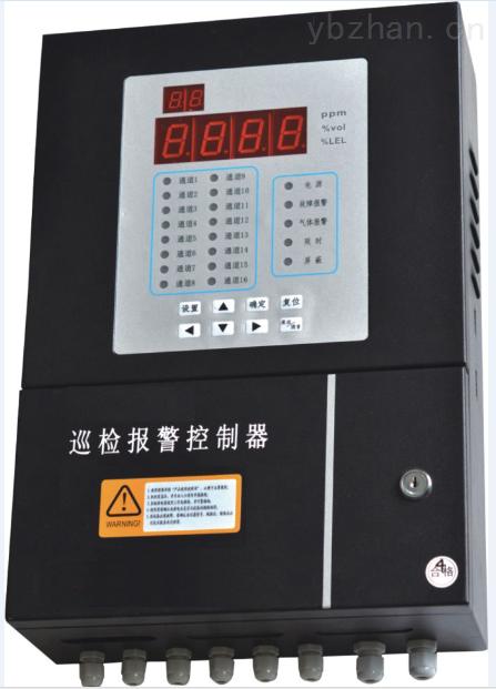 新款/GM系列/巡显总线路报警控制器
