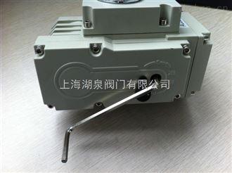 EOA精小型电动装置