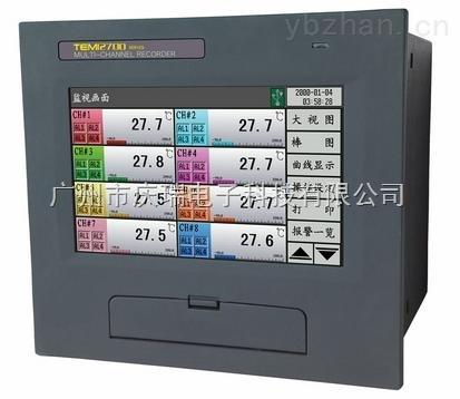 TEMI2700-供应TEMI2700触摸屏温度无纸记录仪厂家