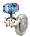 EJA213、223衛生型液位變送器川儀