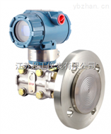 EJA213、223卫生型液位变送器川仪