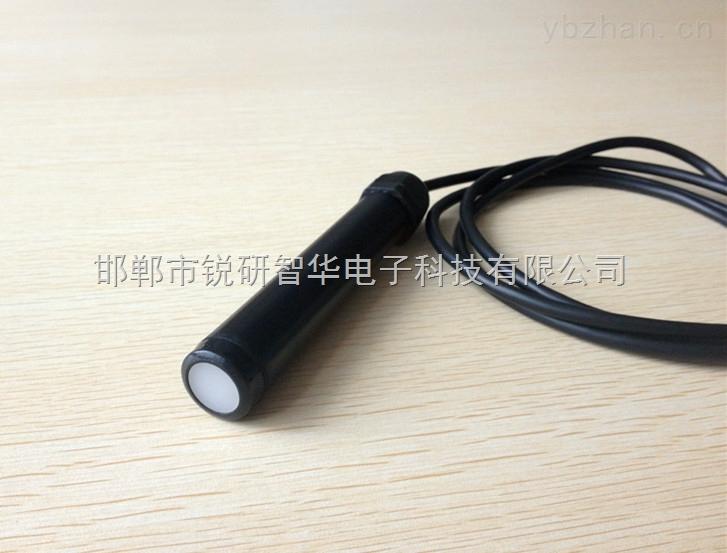 管式光照强度传感器