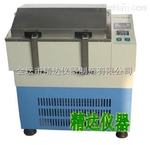 LHY-2A-冷冻水浴恒温振荡器
