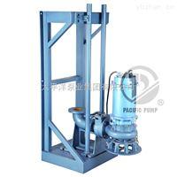 65WQ40-30-7.5WQ固定式潜水排污泵