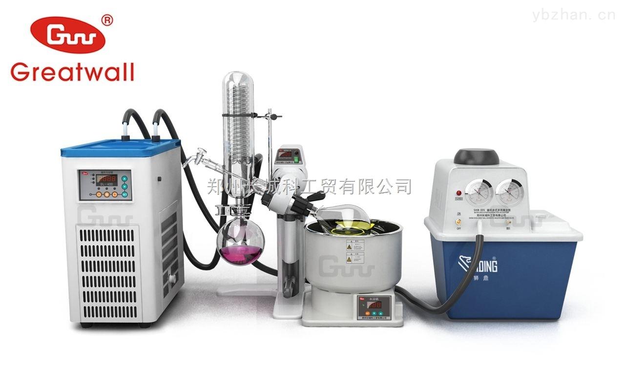 R-1001-VN-0.5L-2L旋转蒸发仪