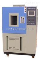 电池温度循环试验仪器