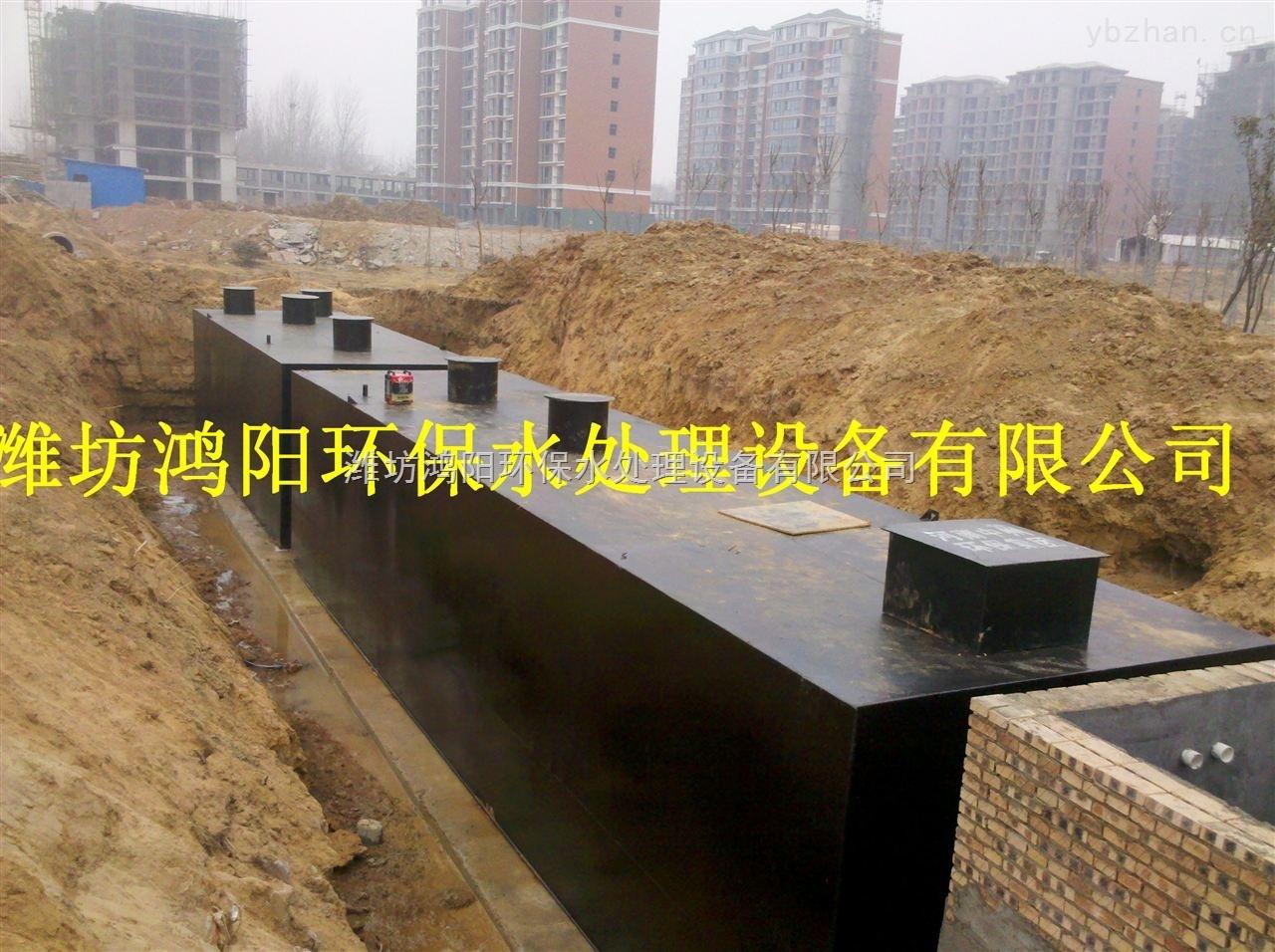 生活污水一体化处理设备 鸿阳环保用心服务 技术参数