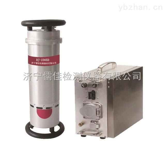 RJ-2305D超小型定向、周向工业X射线探伤机 儒佳射线机