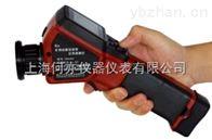 YRH300防爆型礦用本安型紅外熱像儀