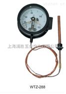 雷尔达 电接点蒸汽压力式温度计 WTZ-288 Ф150m表径 标准5M线