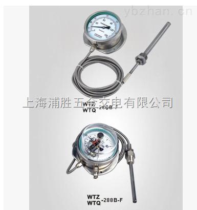 中国红旗电接点压力式温度计 WTZ-280 WTQ-288