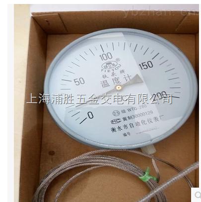 WTZ-280压力式温度计远传温度计浴室测蒸汽体液体温度传感线5米