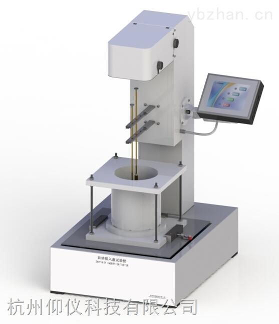 自动插入度试验仪