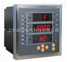 SDY120E3三相電壓電流表