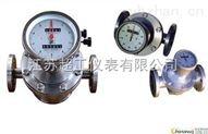 LC-乙二醇液压液流量计
