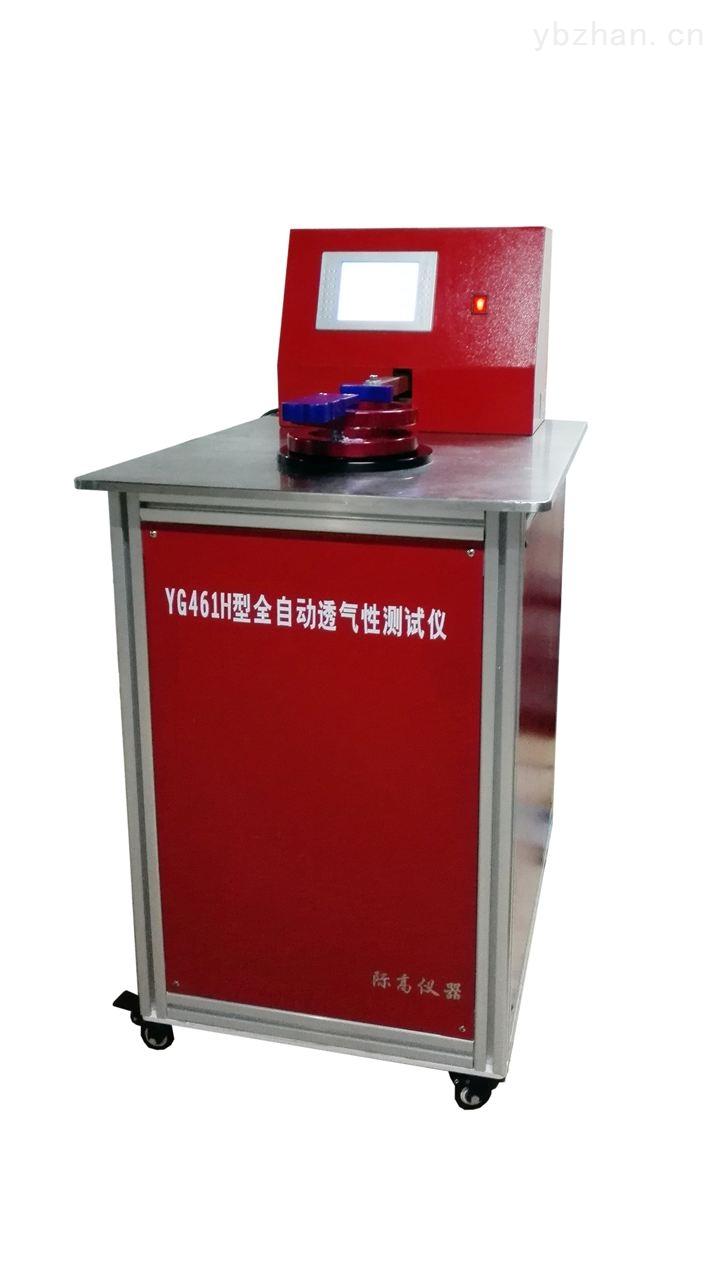 国家专利产品可定制全自动透气仪