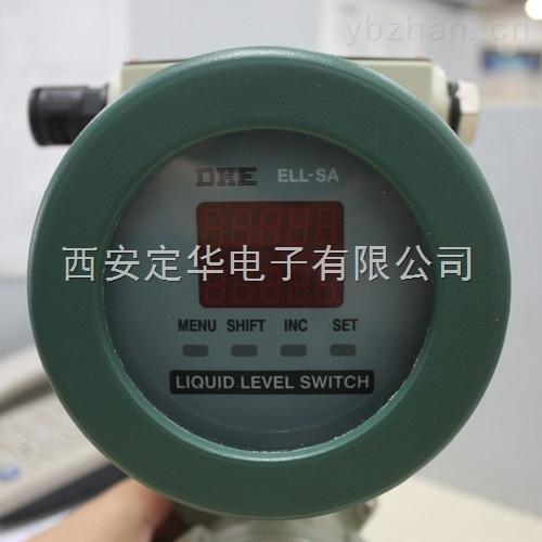 西安标准型外测液位开关价格