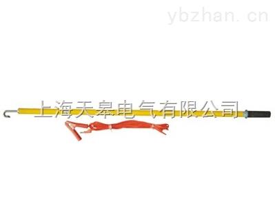 ZF-2型高压电阻式放电棒