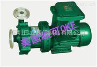 原裝進口耐高溫磁力泵