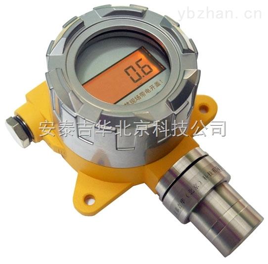 液态CL2泄漏检测仪探头,液态CL2泄漏报警器
