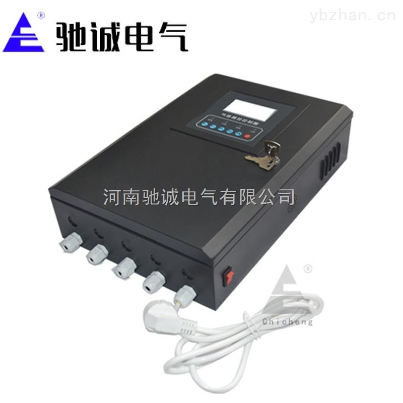 QB2000-雙通道氣體報警控制器雙通道通道氣體報警器廠家馳誠
