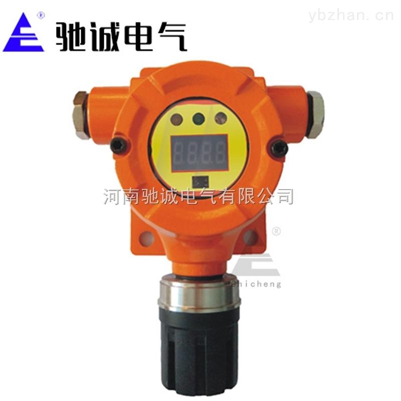 QB10N-可燃气体传感器探测器QB10经济型双继电器输出可燃气体传感器