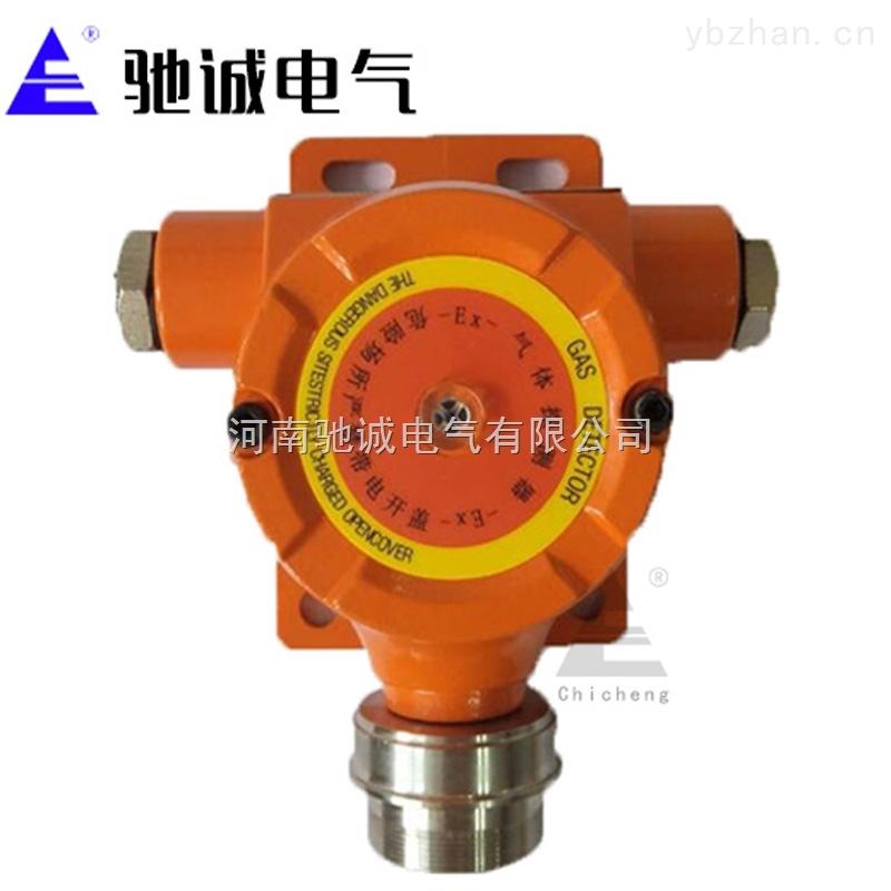 固定式可燃气体检测仪器可燃气体浓度检测仪器防爆证