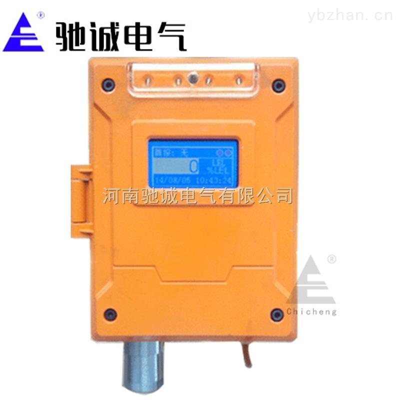 在线式三氯甲烷检测仪固定式探测器证件齐全