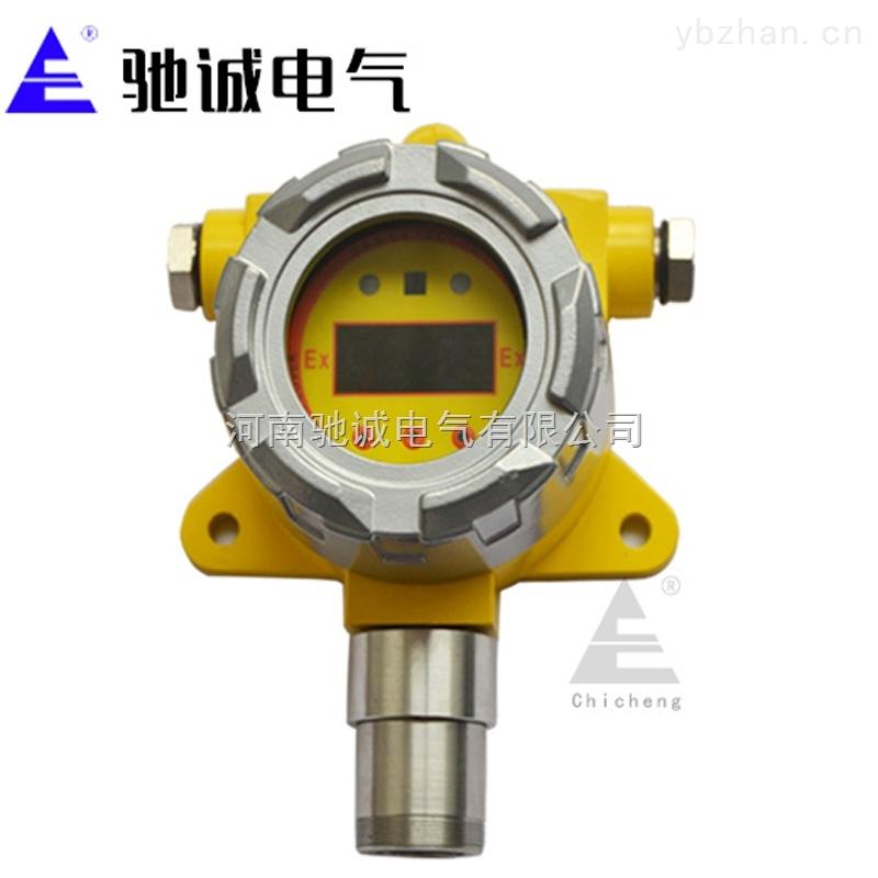 QB2000N-智能型氢气探测器固定式氢气泄漏探测器