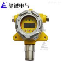 智能型氫氣探測儀固定式氫氣檢測報警器探頭廠家
