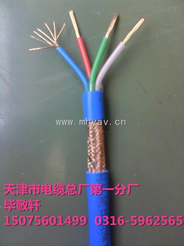 (定做加工)KVVP电缆 KVVP电缆厂家 KVVP电缆价格