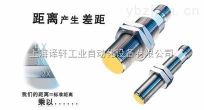 LJC48A-20Z/KS 电感式接近开关