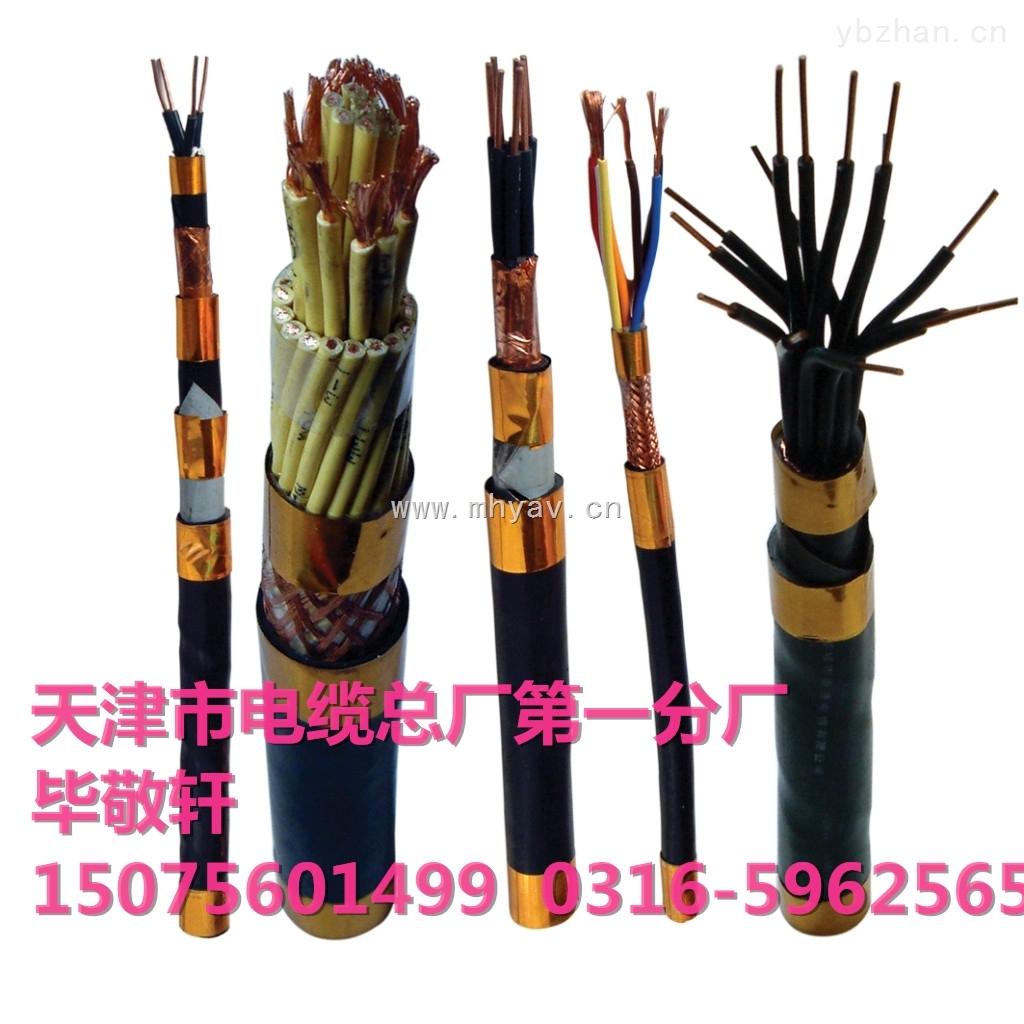 KVVP6*0.75控制仪表信号电缆KVVP6*0.75