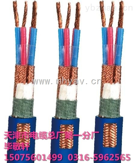 KVVP4*4仪表控制交联电缆厂家包邮