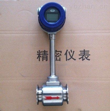 HP-LUGB-管道煤气流量计价格