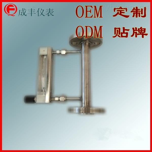 DK800-4F-玻璃转子流量计法兰式测量微小流量【常州成丰仪表】ODM OEM 贴牌定制好厂家