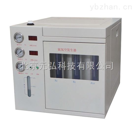 NHAA500氮氢空发生器  氮氢空发生器生产厂家 价格 工作原理 气体发生器