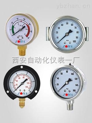 山东压力表出口系列,出口型压力表