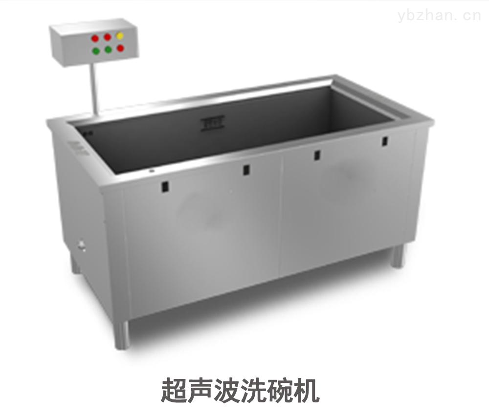 商用洗碗机,小型洗碗机,洗碗机价格
