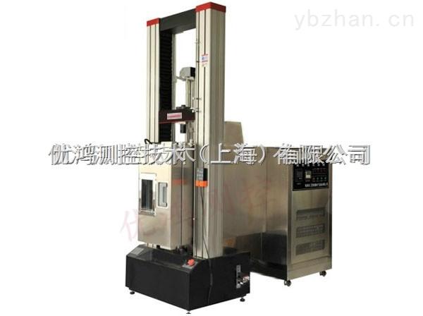微機控制高低溫萬能材料測試機