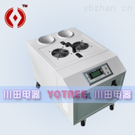 川田加湿机 工业加湿机 超声波工业加湿器 空气加湿器 超声波加湿器