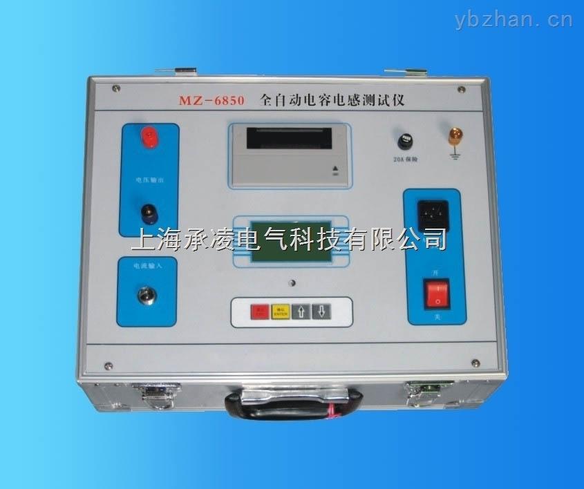 MZ-6850全自动电容电感测试仪