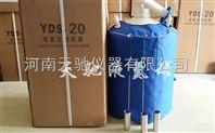 金华天驰液氮罐YDS-50安全耐用
