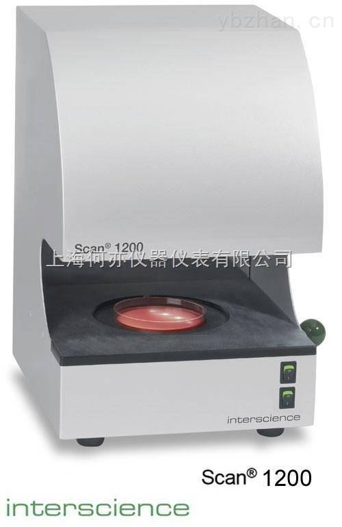 法国Interscience SCAN1200 自动影像分析菌落计数仪